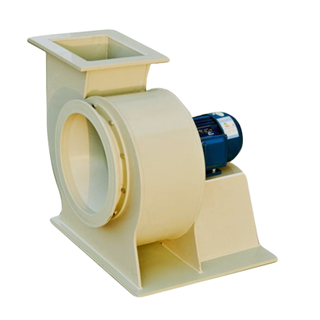 Widely Acclaimed Free Standing customized Plastic Centrifugal Fan Blower
